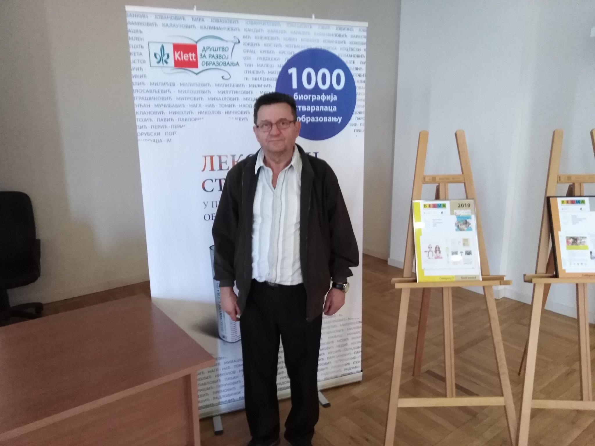 Миленко Марковић